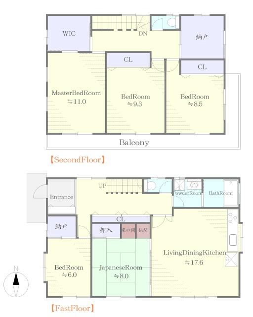 緑区竹山4丁目中古戸建~高台の家